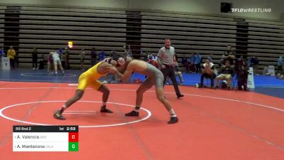 Prelims - Anthony Valencia, Arizona State vs Anthony Mantanona, Oklahoma
