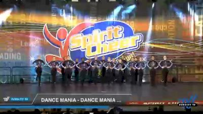 Dance Mania - Dance Mania Junior Jazz [2020 Junior - Jazz Day 1] 2020 All American DI & DII Nationals