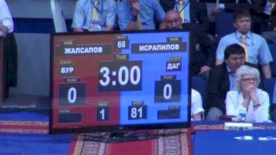 55 lbs finals Nariman Israpilov vs. Bazaar Zhalsapov