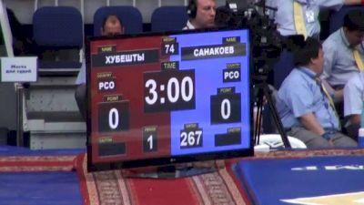 74 lbs finals Khahaber Khubezhty vs. Sanakoev