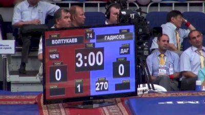 96 lbs finals Abdusalon Gadisov vs. Anuiar Bultakiev