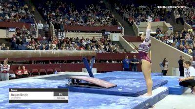 Ragan Smith - Beam, Oklahoma - 2020 Metroplex Challenge