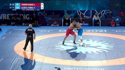 130 kg 1/2 Final - Aliakbar Yousofiahmadchali, Iran vs Yasmani Acosta Fernandez, Chile