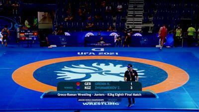 Replay: Mat D - 2021 Junior World Championships | Aug 21 @ 11 AM