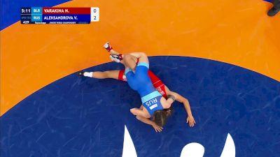 50 kg Repechage #2 - Natallia Varakina, BLR vs Viktoriia Aleksandrova, RUS