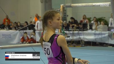 Vladislava Urazova - Bars, Russia - 2019 City of Jesolo Trophy