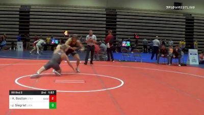 Prelims - Jared Siegrist, Lock Haven vs Kimball Bastian, Utah Valley