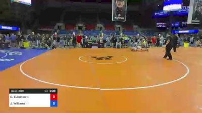220 lbs Round Of 32 - Daniel Eubanks, Nevada vs Jordan Williams, Utah