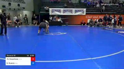 191 lbs Prelims - Nkechinyere Nwankwo, Oklahoma City vs Samantha Ruano, William Penn