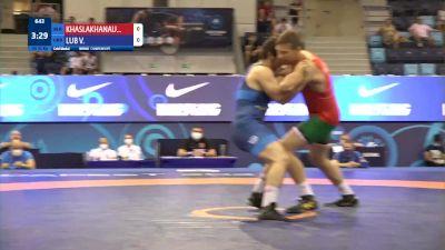 92 kg Final 1-2 - Abubakar Khaslakhanau, Belarus vs Vladyslav Lub, Ukraine