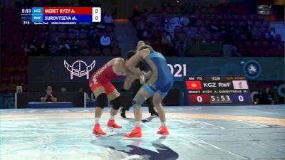 76 kg 1/4 Final - Aiperi Medet Kyzy, Kyrgyzstan vs Marina Surovtseva, Russian Wrestling Federation
