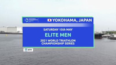 World Triathlon Series: Yokohama (Men's Highlight)