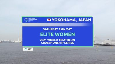 World Triathlon Series: Yokohama (Women's Highlight)