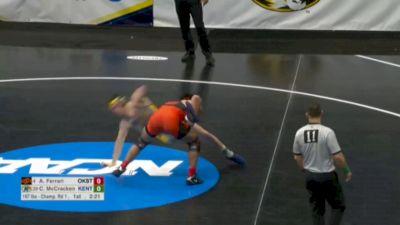 197 m, AJ Ferrari, Oklahoma State vs Colin McCracken, Kent State
