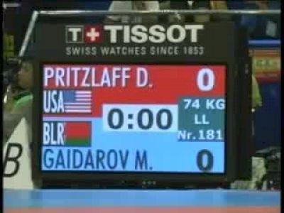 2006 World Championships Donny Pritzlaff (USA) vs. Murad Gaidarov (Belarus)