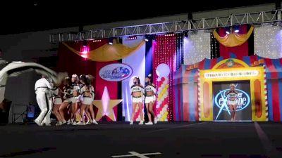 MAJORS Video Challenge: Cheer Extreme SMOEX
