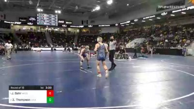 133 lbs Prelims - Josiah Gehr, Messiah University vs Zach Thompson, Loras College