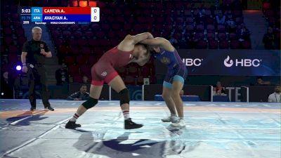 79 kg Repechage #3 - Aron Caneva, Italy vs Arman Avagyan, Armenia