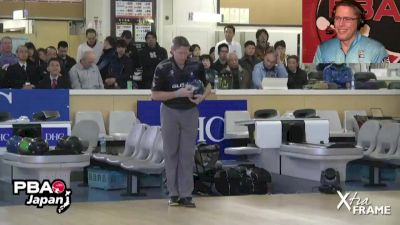 Player's Perspective: Chris Barnes on the 2015 DHC PBA Japan Invitational