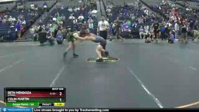 105 lbs Semifinal - Seth Mendoza, Illinois vs Colin Martin, Virginia