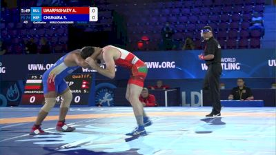 74 kg Qualif. - Ali Umarpashaev, Bulgaria vs Suresh Chunara, Nepal
