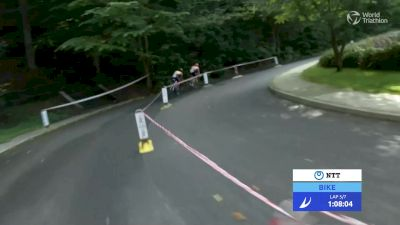 Replay: World Triathlon Cup: Karlovy Vary | Sep 12 @ 12 PM
