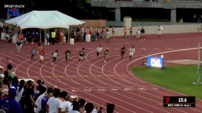 Boys' 200m 5A , Finals 1