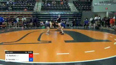 143 lbs Prelims - Erin Redford, Eastern Oregon vs Akina Yamada, Waldorf