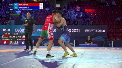82 kg 1/4 Final - Radzik Kuliyeu, Belarus vs Pejman Poshtam, Iran