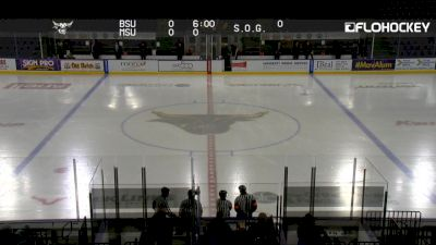 Bemidji State vs. Minnesota State - Bemidji St at Minnesota St | WCHA (W)