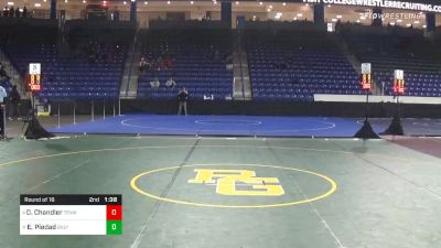 Full Replay - George Bossi Lowell Holiday Tournament - Mat 8