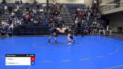 155 lbs Semifinal - Taylor Hites, Tiffin vs Rachel Watters, Oklahoma City (W)