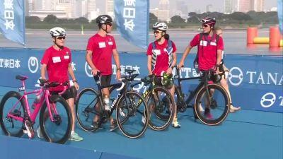 2019 ITU Mixed Relay Series - Full Event Replay