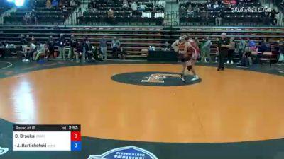 116 lbs Prelims - Cierra Broukal, Campbellsville vs Josie Bartishofski, Jamestown