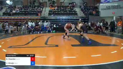 191 lbs Consolation - Brianna Staebler, Campbellsville vs Victoria Hinojo, Oklahoma City