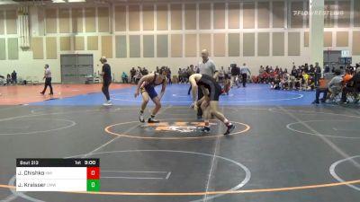 5th Place - Job Chishko, Virginia Military Institute vs Jason Kraisser, Campbell WC