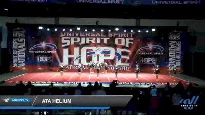 ATA Helium [2021 Mini 1 Day 1] 2021 Universal Spirit: Spirit of Hope National Championship