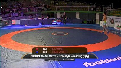 74 kg Daniyar Kaisanov, KAZ vs Franklin Gomez, PUR