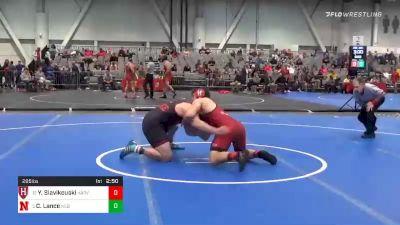 285 lbs Prelims - Yaraslau Slavikouski, Harvard vs Christian Lance, Nebraska