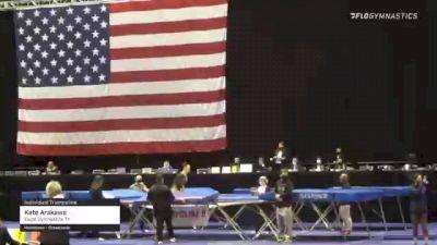 Kate Arakawa - Individual Trampoline, Eagle Gymnastics TX - 2021 USA Gymnastics Championships