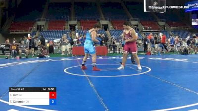 285 lbs Cons 16 #2 - Tyler Kim, Minnesota vs Thomas Coleman, Ohio