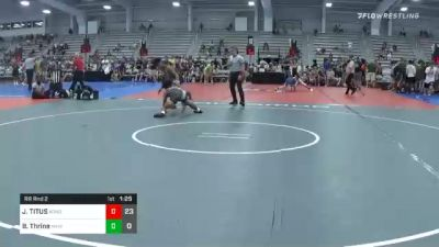 132 lbs Prelims - JORDAN TITUS, Team Kong United vs Brevin Thrine, Midwest Xtreme Wrestling Silver