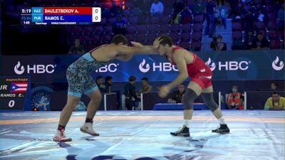 86 kg Repechage #2 - Azamat Dauletbekov, Kazakhstan vs Ethan Ramos, Puerto Rico