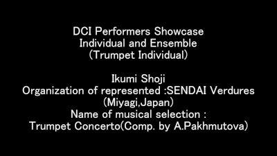 Trumpet Concerto(Comp.by A.Pakhmutova) by Ikumi Shoji