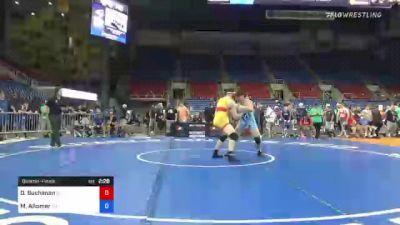 182 lbs Quarterfinal - Drake Buchanan, Indiana vs Michael Altomer, New York