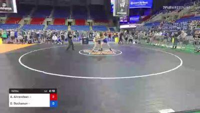 120 lbs Consolation - Kannon Webster, Illinois vs Paul Kelly, California