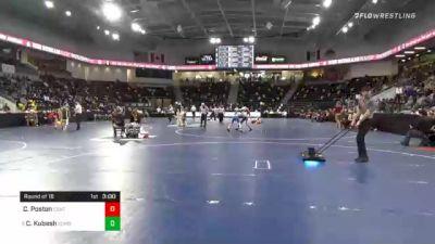 125 lbs Prelims - Chase Poston, Central College vs Cole Kubesh, Concordia Moorhead