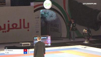 Rudson Mateus Sarmento Teles vs Faisal Al Ketbi Abu Dhabi World Professional Jiu-Jitsu Championship