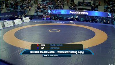 61 kg Final 3-5 - Ulmeken Esenbaeva, Uzbekistan vs Nikita Nitika, India