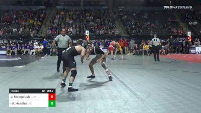 157 lbs Prelims - John Mologousis, Illinois vs AC Headlee, North Carolina